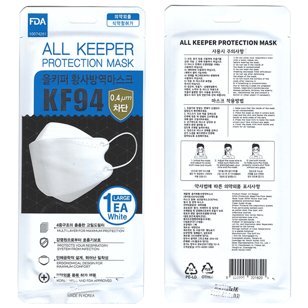 all keeper mask kf94
